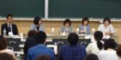 第27回北海道地方会学術集会2.pngのサムネイル画像のサムネイル画像のサムネイル画像