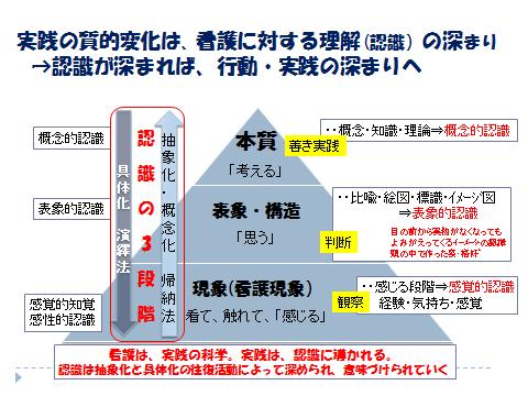 kyouiku130221.png