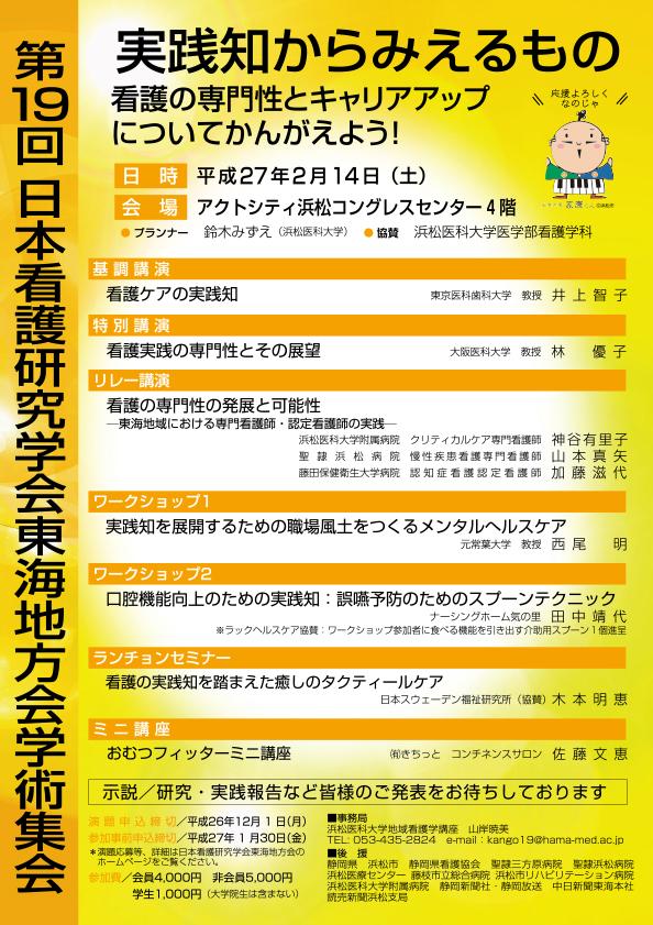 poster19th_02.jpg