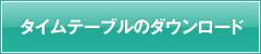 link_img03.jpg