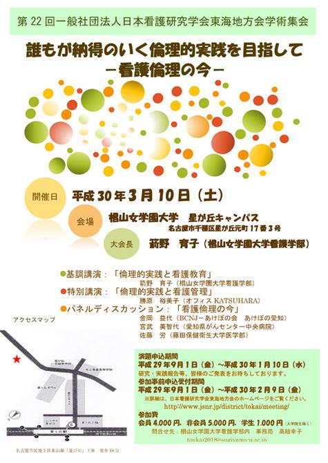 poster22th_01.jpg
